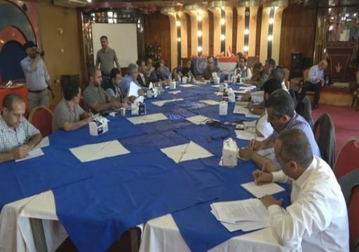 اليمن.. لجنة المراقبين الدوليين تواصل اجتماعاتها دون إحراز تقدم