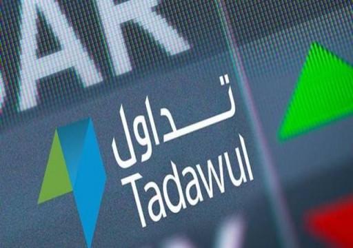 صندوق سعودي يستثمر 4.7 مليار دولار في صناديق مؤشرات متداولة
