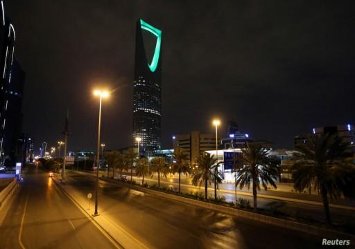 السعودية: اعتراض صاروخين باليستيين في سماء الرياض