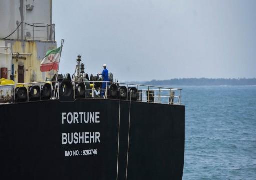 بدء سريان عقوبات أميركية تستهدف قطاع النقل البحري الإيراني