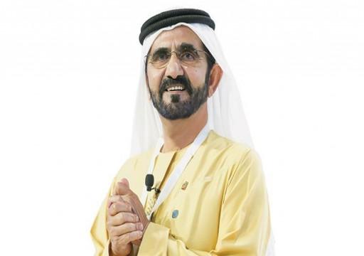 محمد بن راشد: لدينا موارد عظيمة في منطقتنا تفتقد من يديرها