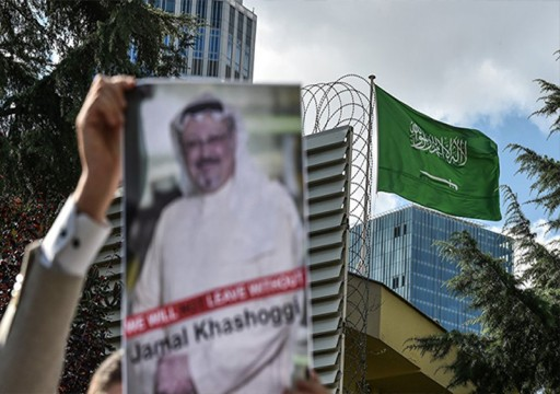 صحيفة: السعودية تبيع قنصليتها في إسطنبول قبيل سنوية قتل خاشقجي