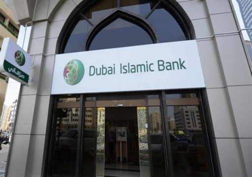 إتمام استحواذ دبي الإسلامي على نور بنك خلال 45 يوماً