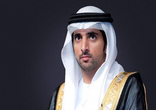 ولي عهد دبي يعتمد نتائج سعادة المتعاملين والمتسوق السري
