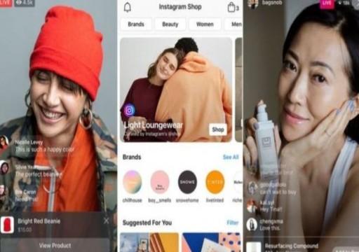 فيسبوك وإنستغرام يسمحان بفتح متاجر على الإنترنت