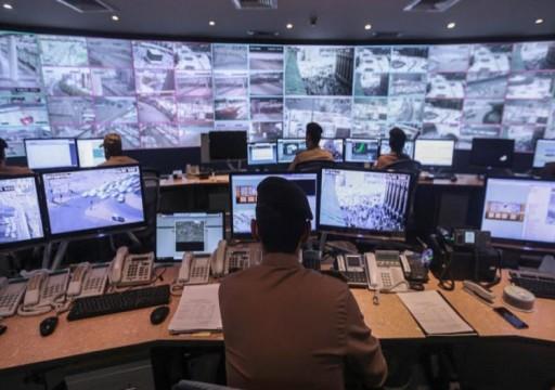 أسوشيتد برس: كاميرات المراقبة في الإمارات وسيلة أمنية لخدمة تسلط الأمن
