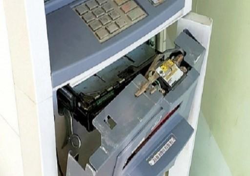 ضبط 4 آسيويين حاولوا سرقة صراف آلي في رأس الخيمة