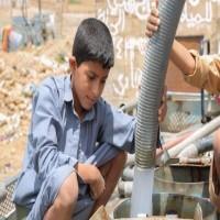 يونسيف: 16 مليون يمني يفتقرون للمياه الصالحة للشرب