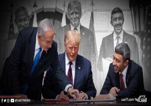 علاقات أبوظبي – تل أبيب الاستراتيجية.. هل تكون تحالفا يفجر المنطقة أم عامل استقرار؟!