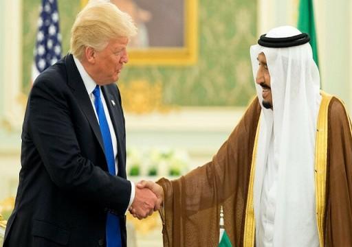 ترامب والعاهل السعودي يتفقان على أهمية استقرار أسواق الطاقة