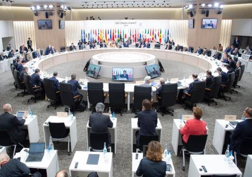 السعودية تدعو مجموعة الـ20 لقمة حول كورونا