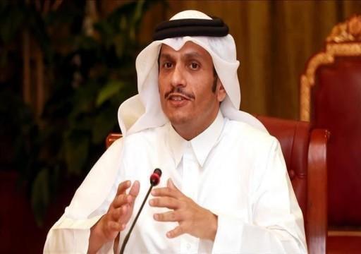 وزير خارجية قطر يبحث مع نظيره الأمريكي الأوضاع في المنطقة