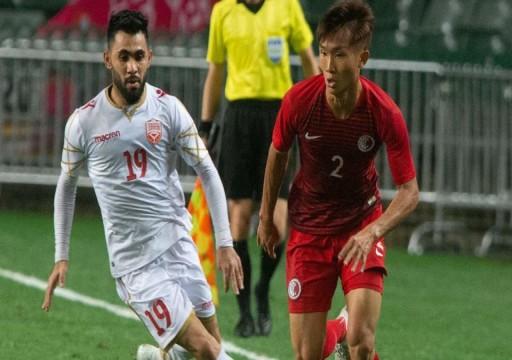 البحرين تسقط في فخ التعادل السلبي مع هونغ كونغ بتصفيات آسيا