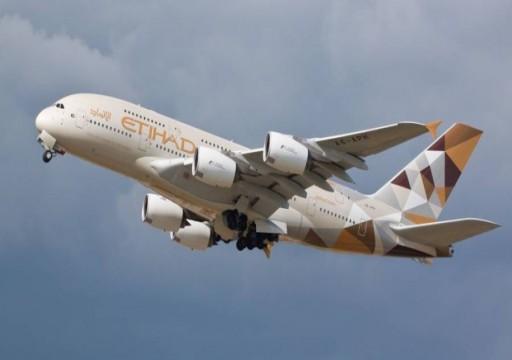 """""""الاتحاد للطيران"""" تدرس الاستغناء عن طائرات ايه380 وايه350"""
