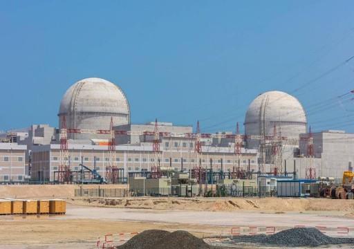 تزامناً وانفجار بيروت… عالم نووي: المفاعل الإماراتي يشكل خطراً على المنطقة