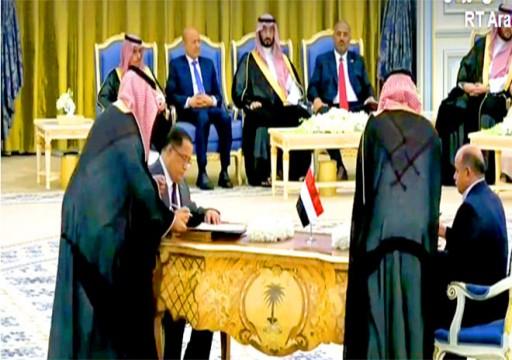 """الأطراف اليمنية تتبادل الاتهامات بشأن عرقلة تنفيذ """"اتفاق الرياض"""""""