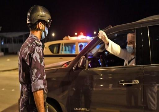 سلطنة عُمان تفرض حظر تجول ليليا وتغلق المحافظات خلال عيد الأضحى