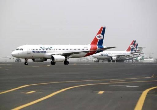 الكويت توافق على استئناف الرحلات الجوية مع اليمن