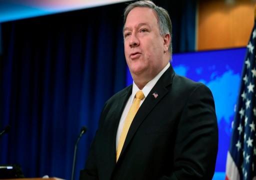 بومبيو يلمح لتورط إيران في الهجمات الأخيرة بالخليج