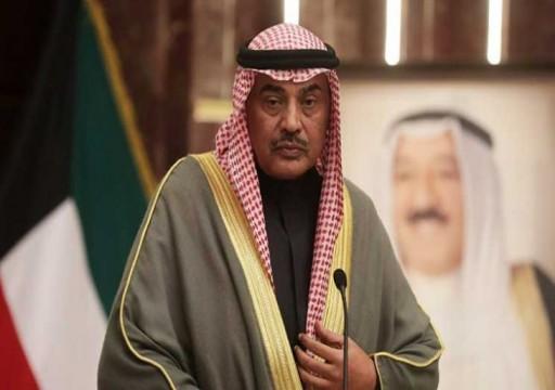 رئيس الوزراء الكويتي: الحكومة ستقدم برنامج عملها خلال 3 أسابيع