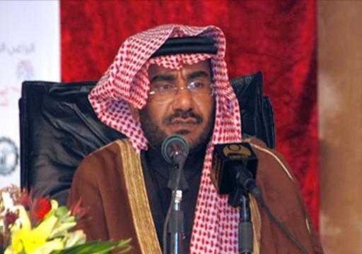 السعودية تفرج عن الشاعر فواز الغسلان بعد عامين من الإعتقال