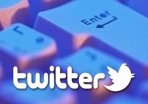 """""""تويتر"""" يتراجع عن حذف الحسابات غير النشطة"""