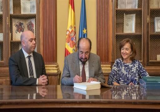 حاكم الشارقة يدشن عددا من مؤلفاته الأدبية والتاريخية باللغة الإسبانية في مدريد