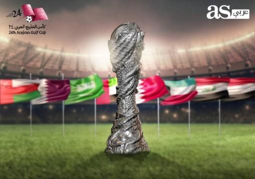 منح مالية وجوائز لجميع المنتخبات المشاركة في خليجي 24