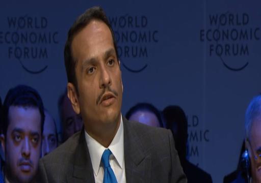 مسؤولون قطريون: قرصنة وكالة أنباء قنا جريمة فككت الخليج