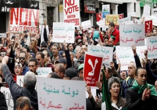 الجزائر.. الآلاف يحتجون ضد الانتخابات الرئاسية