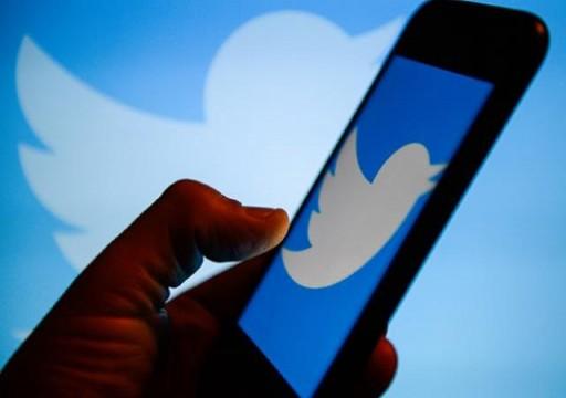 """""""تويتر"""" تعتزم حذف الحسابات غير النشطة في ديسمبر"""