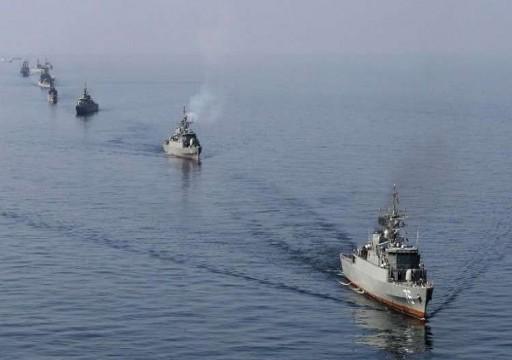 البحرية الأميركية: مناورات إيران في مياه الخليج متهورة