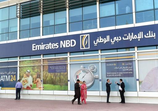 أحد أكبر بنوك الشرق الأوسط.. تهاوي أرباح بنك الإمارات دبي الوطني