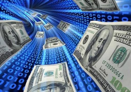 تمكنك من إرسال الأموال مثل الصور للأصدقاء.. واتساب تطلق خدمة الدفع والتحويل بطريقة سهلة