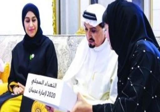 حميد النعيمي يطلق مشروع التعداد السجلي 2020 لعجمان