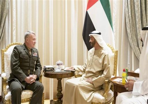 محمد بن زايد يستقبل قائد القيادة المركزية الأميركية