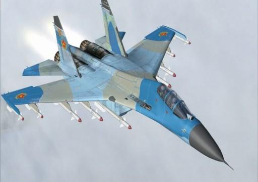 الدفاع الروسية تعلن سقوط طائرة حربية تابعة لها في مياه البحر الأسود