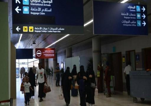 السعودية تمنع السفر إلى 14 دولة بعد ارتفاع مصابي كورونا إلى 20