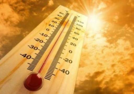 توقعات الأرصاد: ارتفاع الحرارة وفرصة لسقوط أمطار