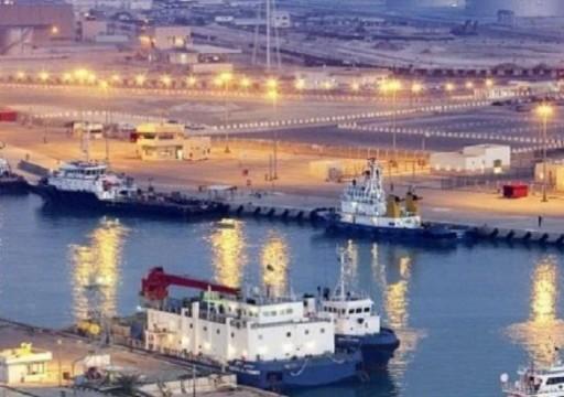 الكويت تتحرك لحماية موانئها وسط توتر بالخليج