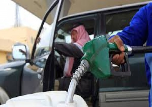 أرامكو السعودية ترفع أسعار البنزين لشهر يوليو