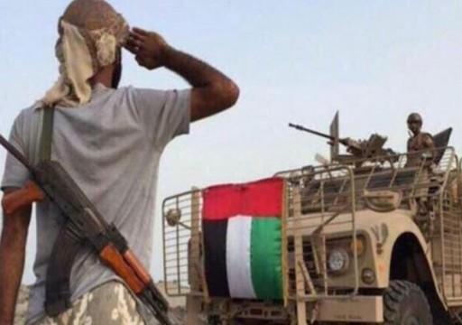 اليمن.. قوات مدعومة إماراتياً ترحّل أبناء المحافظات الشمالية من سقطرى