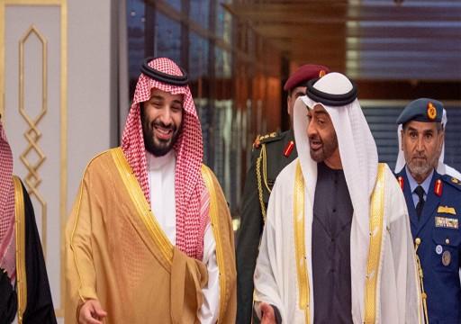 مواجهة مرتقبة بين أبوظبي والرياض في الدوري الإنكليزي.. وفشل السعودية في صالح الإمارات