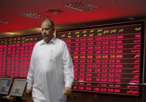 صندوق النقد يطالب دول الخليج بدعم القطاعات المتضررة من كورونا وتراجع النفط