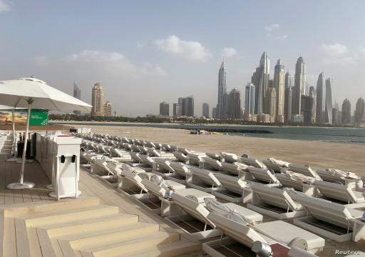 """""""فاتف"""": الإمارات لا تفعل ما يكفي لمنع غسل الأموال وتمويل الإرهاب"""