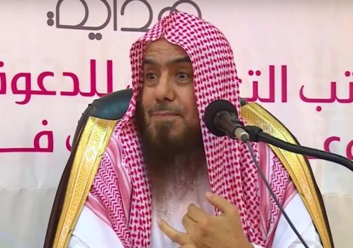 السعودية.. إطلاق سراح داعية اعتقل لانتقاده انتشار الفساد
