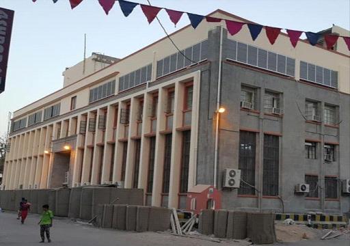 الرئيس اليمني يعين محافظا جديدا للمصرف المركزي