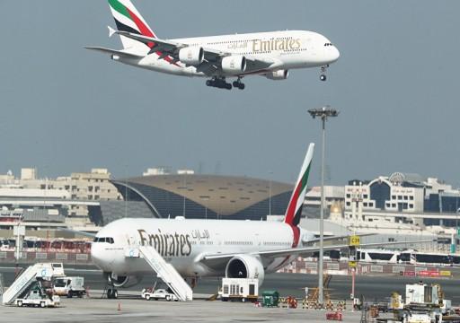 طيران الإمارات تعفي عملاءها من رسوم تغيير مواعيد السفر حتى 31 مارس
