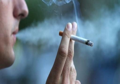 احترس.. دخان التبغ يضاعف مخاطر الإصابة بالعمى