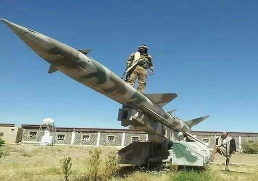 الحوثيون يعلنون قصف وزارة الدفاع السعودية ومقرات عسكرية هامة